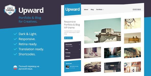 Upward – Experimental Portfolio & Blog